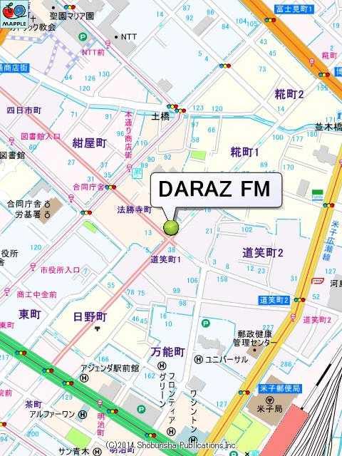 鳥取県放送局住所録